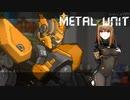 【実況】オートマティックなスーツで姉に復讐するアクション・ローグライク part.1