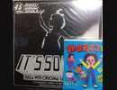 【新宿系】DISCO NON-STOP MIX 1978~80 VOL.2