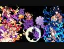 【東方アレンジ】Egoistic Queen【今宵は飄逸なエゴイスト-Egoistic Flower-】