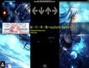 [stepmania etterna指譜面]脳・内・再・醒~ecphoric dance~ x1.1 & Etterna Skin