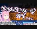 【ARK】ホロメンの初回まとめ 2月2日分【ルーナ・ロボ子・るしあ・すいせい】