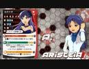 【ボードゲーム】Aristeia! 自家製完全日本語版 02