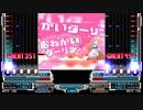 【キー音無しBMS】おねがいダーリン feat. 御伽原江良【にじさんじ】