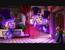 【2人実況】テレサとたわむれるゲーム(ルイージマンション3)を協力(笑)プレイする part23