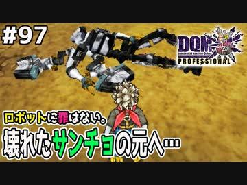 3 ドラクエ プロフェッショナル ジョーカー