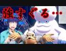 青ざめるランクバトル奮闘記-雪ゴリラ襲撃編-【ポケモン剣盾】