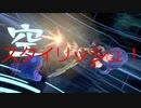 【バレットガールズファンタジア】銃と魔法とおっぱいモノ!バレットガールズF実況プレイpart10