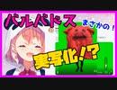 【笹木咲】バルバドスついに実写化!?【 にじさんじ 切り抜き】