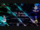 【闇音レンリ】The Sadness, The Shadow / luciddream 【音街ウナ】[SynthesizerV/Heavier7Strings/AmpleABJF/AmpleAME]