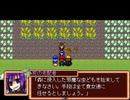【VIPRPG】フレイム冒険記 プレイ57