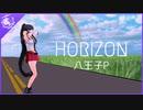 【MMD艦これ】矢矧さんでHORIZON【1080p】
