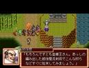 【VIPRPG】フレイム冒険記 プレイ58