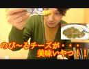【上等カレー】卵が決め手!?このチェーン店、侮れない・・・【大阪絶品欧風カレー】