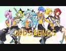 【クリプトンズで】 ODDS&ENDS (カバー)