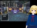 PS版ドラクエ4をプレイ part19