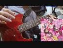 【デレマス】「きゅん・きゅん・まっくす」をギター1本で弾いてみた