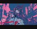 幽霊東京 - Ayase (Cover) / nemu
