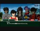 スパクロ獣神ライガーイベントストーリーPart3【スーパーロボット大戦/スパロボXΩ】
