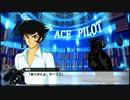 スパロボx:兜甲児のエースパイロット祝福メッセージ(真マジンガー衝撃!Z編/ZERO)
