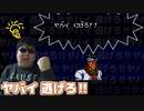 ヤバイ 逃げろ‼【ジョジョの奇妙な冒険(SFC)】#12