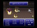 【ファイナルファンタジーVI】FF6 実況プレイ138