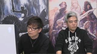 FF14 第57回プロデューサーレターLIVE 2/8