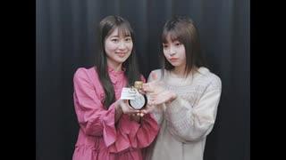 吉岡茉祐と山下七海のことだま☆パンケーキ 第21回 2020年02月06日放送