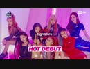[K-POP] cignature - Nun Nu Nan Na (Debut Stage 20200206) (HD)