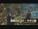 FF14 第57回プロデューサーレターLIVE 4/8