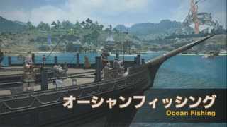 FF14 第57回プロデューサーレターLIVE 5/8