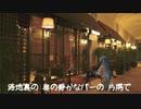 【お洒落なミクうた】Tokyo Lonely Night【初音ミク】【オリジナル】
