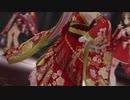 デレステMV「Love∞Destiny」振袖艦隊(1080p)