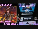 【手元動画】folern (MASTER) ALL BREAK & FULL BELL【#オンゲキ】