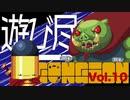 【遊び尽くせ】ブレットの過去:支配者に歯向かった裏切り者【エンター・ザ・ガンジョン】Vol.10