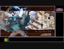 [城プロREプレイ動画 part45] ヘルの遊戯場 ヴァルハラ -Ⅴ- [部隊合計☆数40以下]