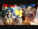 【GGXrdR2】日常対戦動画43【steam】 ※