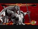 迫真大斬り部 歌舞伎の裏技 其の十