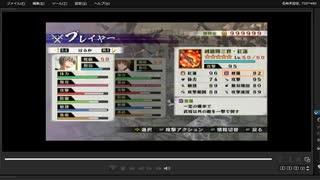[プレイ動画] 戦国無双4-Ⅱの三成襲撃事件をはるかでプレイ