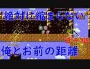 【マリオメーカー2】いよいよレート最上位が見えてきたハイテンションマリオメーカー【part15】