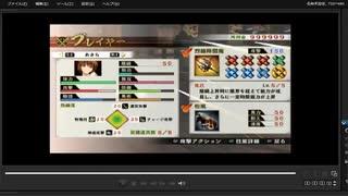 [プレイ動画] 戦国無双4の小田原征伐をあきらでプレイ