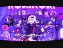 【ロキ】RENが歌ってみた【ボカロ】【Cover】
