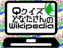【CM】めがねこタイム第197回放送ダイジェスト