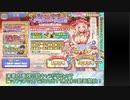 [オルギア]ピックアップガチャ160連【ガールズシンフォニー:Ec ~新世界少女組曲~】
