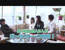 【ダイジェスト】まついがプロデュース#44 出演:松嵜麗、五十嵐裕美、秦佐和子、菅野真衣、柳原かなこ、関口理咲