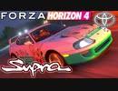 【XB1X】FH4 - Toyota Supra RZ - それってSupra?18Y春