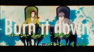 【ニコカラ】Burn it down《うらたぬき×志麻》(On Vocal)±0