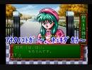 【ときメモ】D.makerとめくる!!ときめきメモリアル青春白書 第18話【実況】