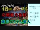 【rust】藤井システム導入!!素材狩りに合わせ、応戦能力を上げた洞窟倉庫拠点。「穴熊feat.藤井システム」