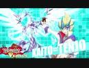 遊戯王VERSUS カイト(ZEXAL) vsカイト(Arc-V)(前編)【架空デュエル】
