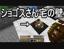 【Minecraft】ありきたりな技術時代#35【SevTech: Ages】【ゆっくり実況】